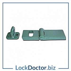 KMAS2600 ASEC Horizontal Locking Bar 204mm