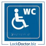 KMAS4714 Disabled 150mm x 150mm Taktyle (Braille) Self Adhesive Sign